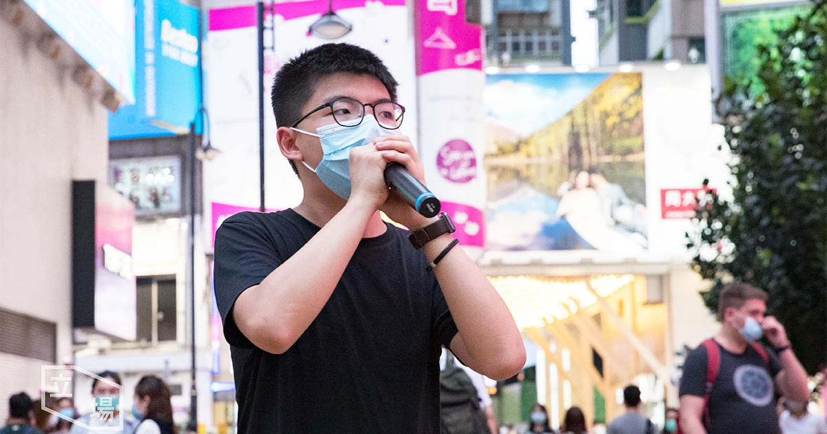 Joshua Wong reiterates no more advocacy of self-determination in reply to electoral officer's letter   Stand News