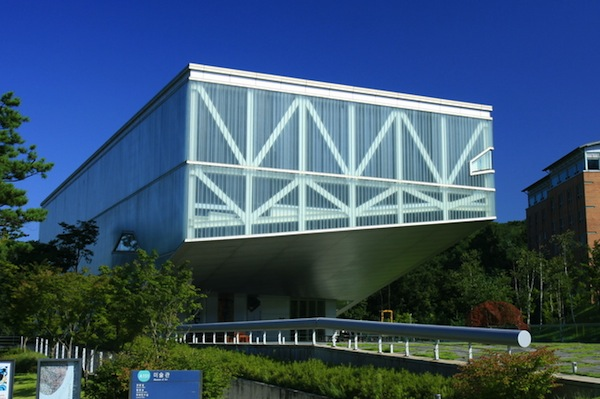 The facade of the Seoul National University Museum of Art Photo: Courtesy of Wikimedia Commons