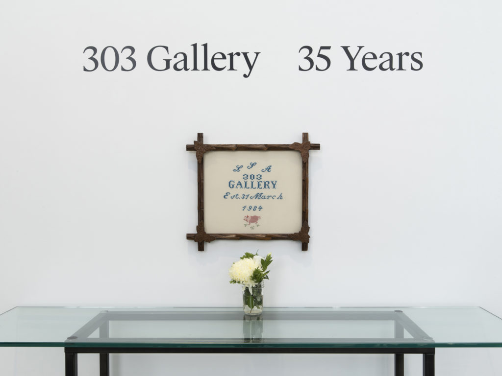 """Installation view, """"303 Gallery: 35 Years,"""" 303 Gallery, 2019. Photo: John Berens. Courtesy of 303 Gallery, New York."""