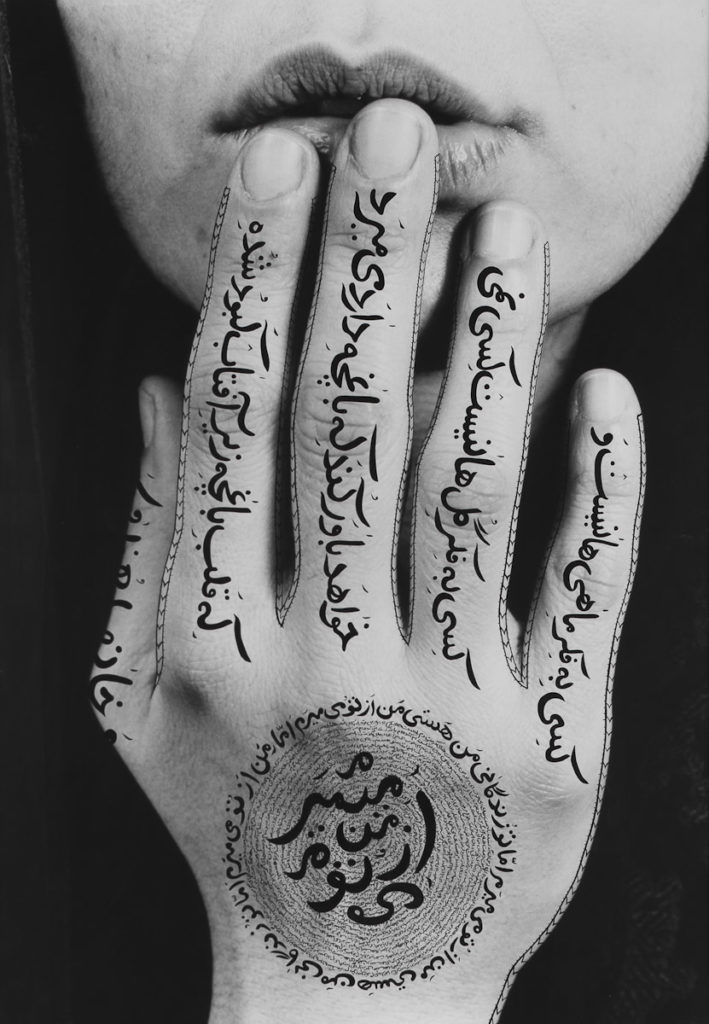 """Shirin Neshat, Untitled, from the series """"Women of Allah"""" (1996). Photo ©Shirin Neshat, courtesy of the artist and Gladstone Gallery, New York and Brussels."""