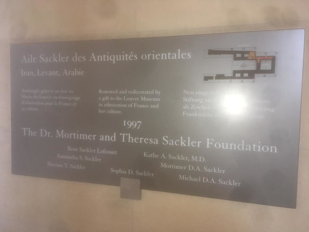 An image of one of the incidents of the Sackler name as seen before May 29. Image courtesy P.A.I.N.