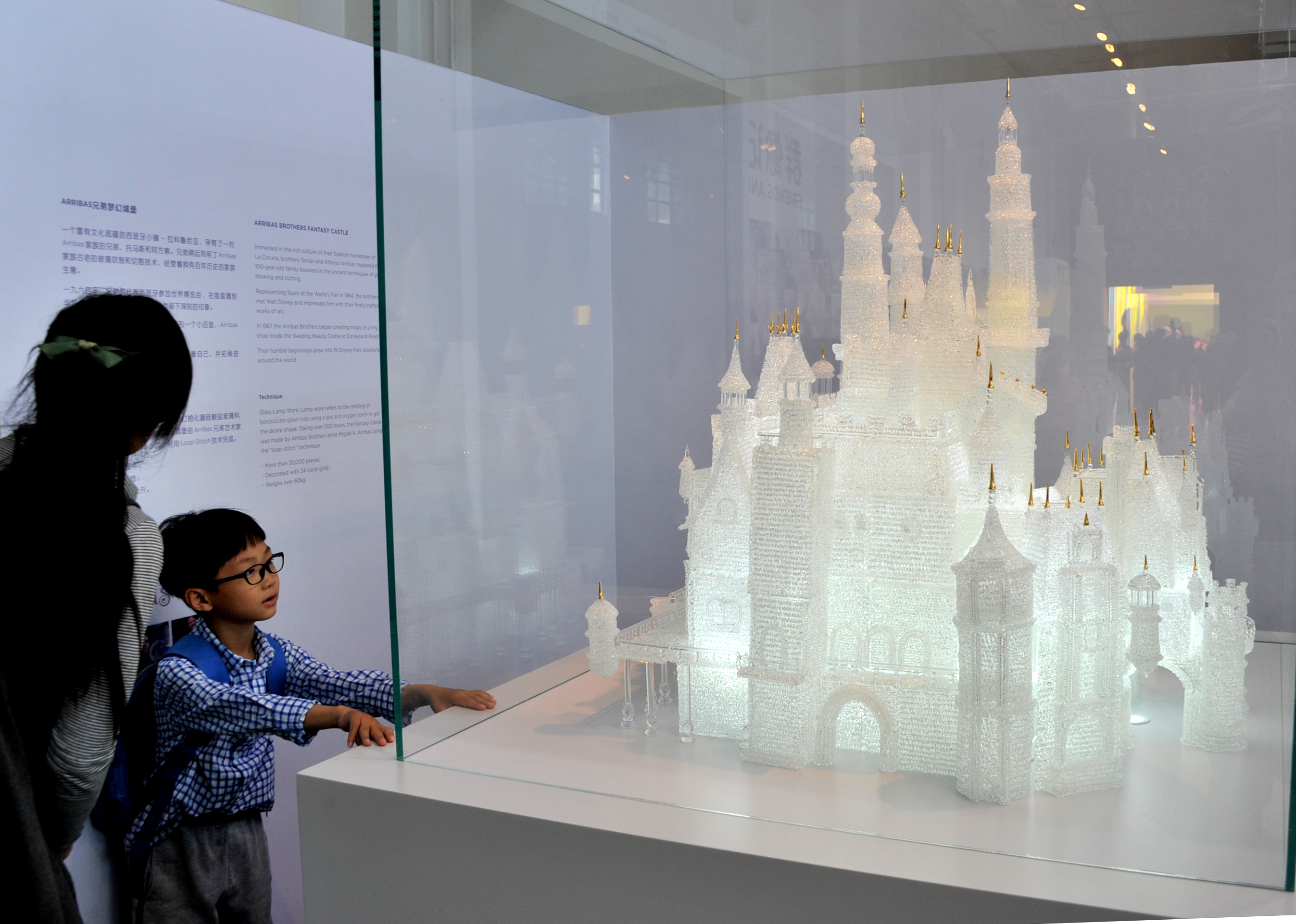 Two Boisterous Kids Smashed a $64,000 Glass Sculpture of a Disney Castle at the Shanghai Museum of Glass