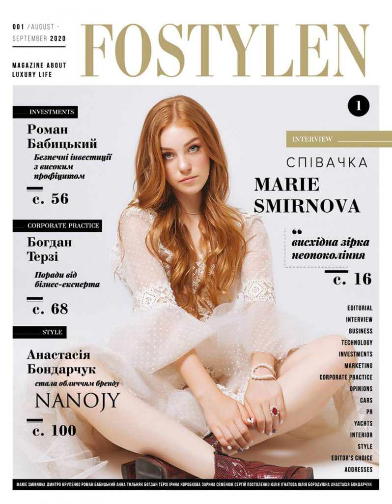 The first Fostylen issue will be out of print soon